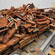 福永回收废钢材附近厂家