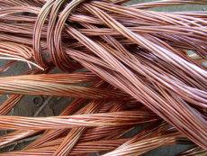 沈陽廢銅回收-沈陽廢銅價格在線-24小時在線