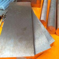 乾唐供应CD636精磨钨钢棒CD636钨钢棒价格