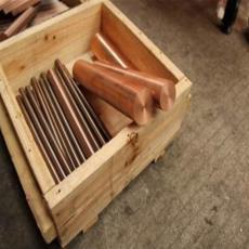 乾唐供应进口CUW70钨铜圆棒CUW70焊接钨铜棒