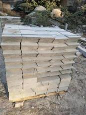 青石树坑石 - 树坑石批发价格 市场报价