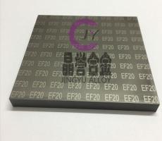 进口超硬度合金板G3G4EF10抗冲压模具钨钢板