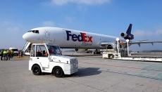 合肥聯邦國際快遞 合肥FEDEX國際快遞網點