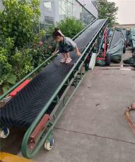 便攜式裝卸車傳送帶 短距離輸送機