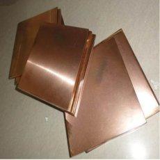 高耐磨电极CuW80钨铜圆棒W80电极电火花钨铜