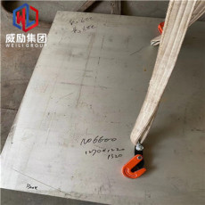 1J403鋼棒 鋼板 硬度材質