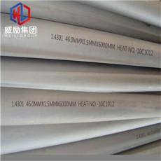 1J51圓鋼/鋼板/鋼管