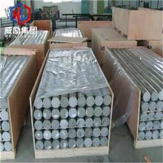 1J79圓鋼 帶材 板材 棒材