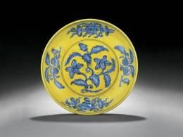 明永樂黃釉盤拍賣該去哪家公司