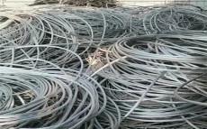 邯郸废铝回收厂家-邯郸绝缘钢芯铝导线回收