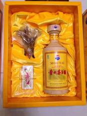 97年香港回归茅台酒回收多少钱今日收购