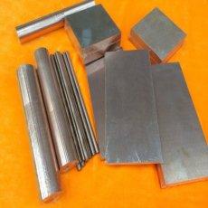 供应钨铜CUW60电极专用CUW60钨铜图片