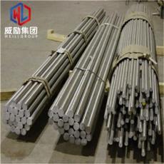 1J94鋼棒 鍛件 參數 圓鋼