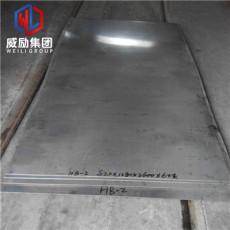 2J84钢板 价格 厚板 棒料