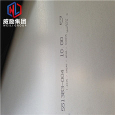 Hastelloy C 22电阻率无缝管销售厂家