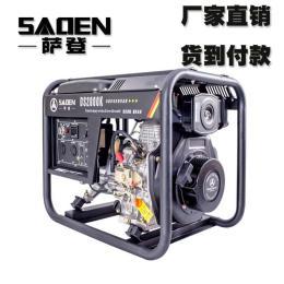 萨登2KW开架式小型柴油发电机组便携式220V