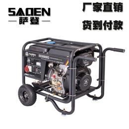 萨登5KW开架式低噪音柴油发电机组