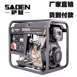 萨登6KW低噪音小型柴油发电机组