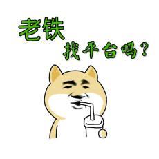 浙江逸富代理授权