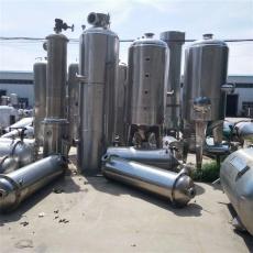 南通單效蒸發器回收市場乳品廠設備回收