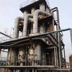 丹陽檸檬酸廠設備回收循環流化床鍋爐回收