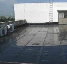 寶興屋頂花園防水寶興房頂漏水修補施工精細