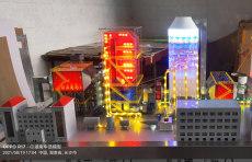 锅炉烟气处理模型  燃煤锅炉烟气处理模型
