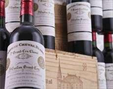 87年铁盖茅台酒回收多少钱一瓶本日报价