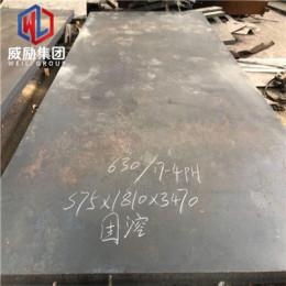 IN738磁铁吸力学性能标准