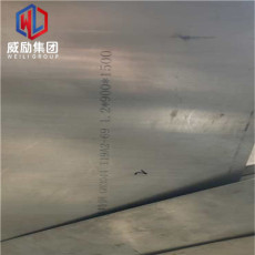 HastelloyC-2000磁铁吸变径管大小头