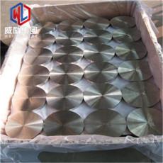 哈氏合金C22研磨棒无缝钢管丈量长度的办法