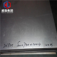 镍B-3有磁性抗拉强度标准