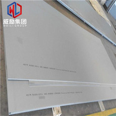 HastelloyB-2磁导率圆棒生产标准