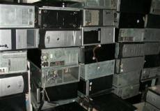 白云區太和鎮回收辦公舊電腦免費上門估價