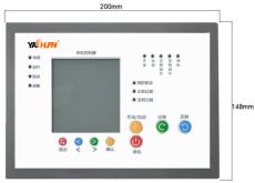 白山ECS-7000MF/MB继电器执行器节能系统
