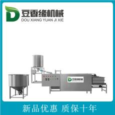 滄州海淀豆腐皮機 全套自動豆腐皮機多少錢
