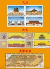 中國古代名建郵票珍藏冊
