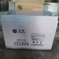 圣陽蓄電池SP12-50 12V50AH應用領域廣范