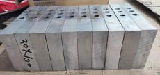 佛山鋁排 鋁導電排 1060鋁過渡排