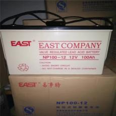 易事特蓄電池NP200-12 EAST蓄電池12V200AH