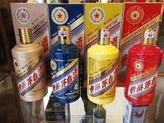 珠暉區長期回收紀念茅臺酒的公司