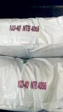 软管外层胶TPV Santoprene 271-64价格