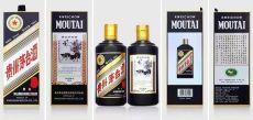 牡丹江回收葵花茅台酒价格一览表