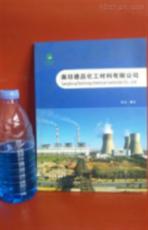 煙氣濕法脫硫增效劑 -脫硫催化劑廠家
