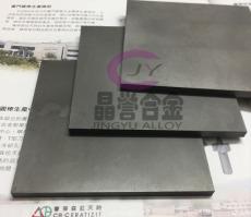 台湾春保钨钢板牌号表KG7 KG5冲压硬质合金