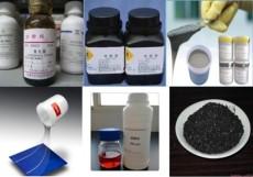 徐州廢碘化銠回收