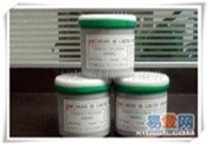 吉林碘化銠回收