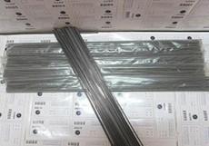 淮南銀漿回收