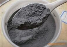 新余碘化銠廢料回收