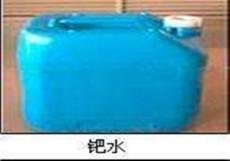 常州醋酸銠回收